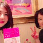 わたしが出版できた秘密全て教えます 渡邉理香さんの『著者VOICE』に掲載されました